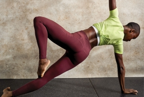 TRENDREPORT: Activewear 2020